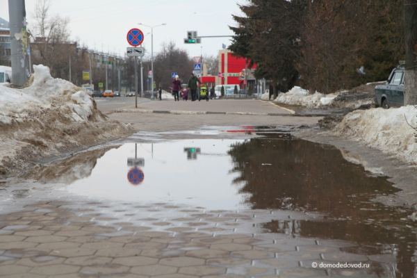 Домодедово, улица Советская