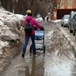 Этот грязный город Домодедово