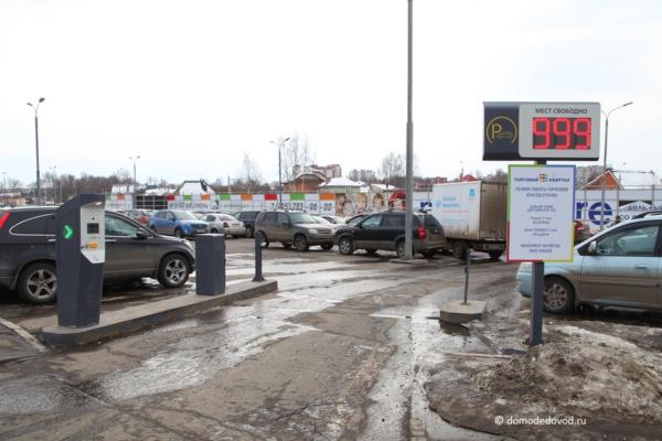 Парковка около «Торгового квартала»