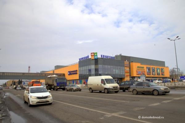 Торговый центр «Торговый квартал»