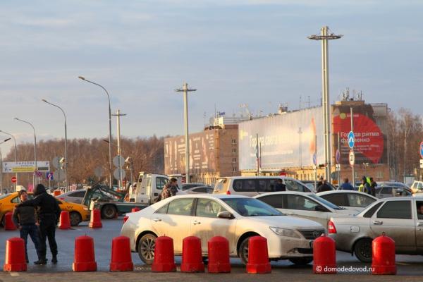 Аэропорт Домодедово. Привокзальная площадь