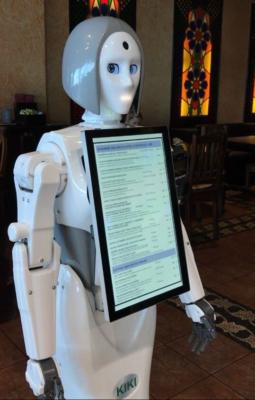 Робот в DME