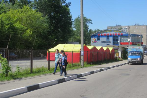 Ярмарка на Каширском шоссе