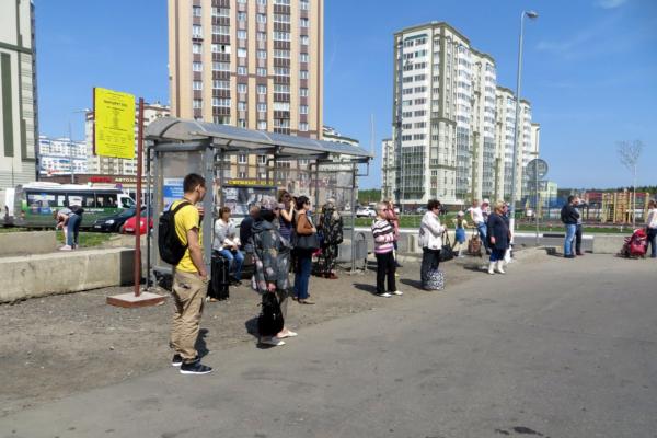 Автобусная остановка в Новом Домодедово