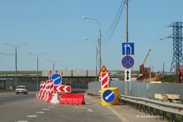 Мост через М4