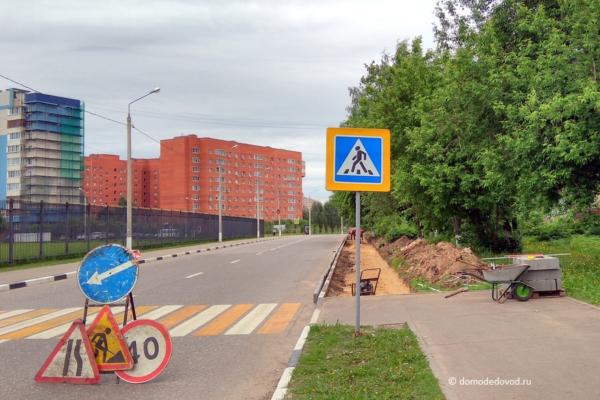 Тротуар по улице 2-я Коммунистическая