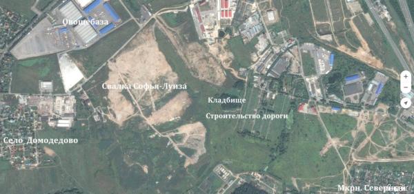 Капитальный ремонт дороги с элементами благоустройства по-домодедовски