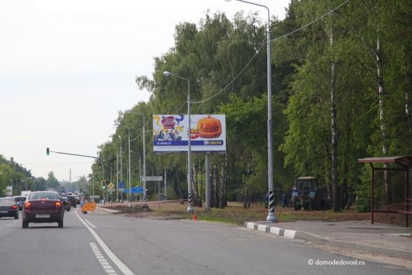 Благоустройство на Каширском шоссе