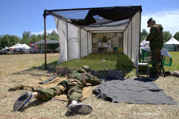 Военно-патриотический лагерь «Ратники Отечества. Бородино-2018»