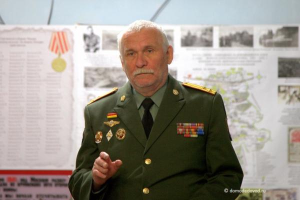Скупов Борис Александрович