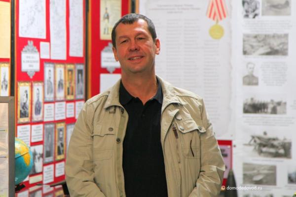Александров Дмитрий Георгиевич