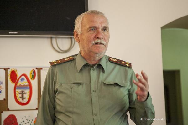 Борис Александрович Скупов