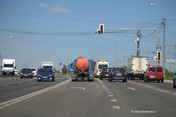Путепровод в Домодедово