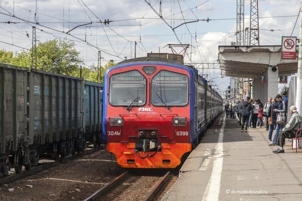 Электричка на станции Домодедово
