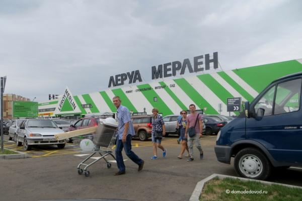 Открытие магазина «Леруа Мерлен» в Домодедово (20)