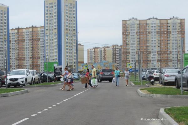 Открытие магазина «Леруа Мерлен» в Домодедово (19)
