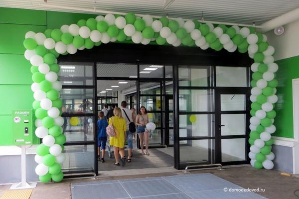 Открытие магазина «Леруа Мерлен» в Домодедово (13)