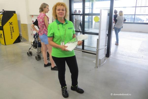 Открытие магазина «Леруа Мерлен» в Домодедово (12)