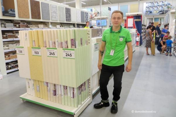 Открытие магазина «Леруа Мерлен» в Домодедово (10)