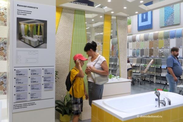 Открытие магазина «Леруа Мерлен» в Домодедово (6)