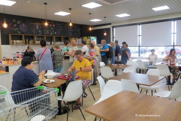 Открытие магазина «Леруа Мерлен» в Домодедово (2)