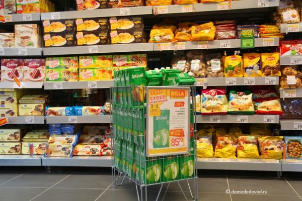 Супермаркет BILLA
