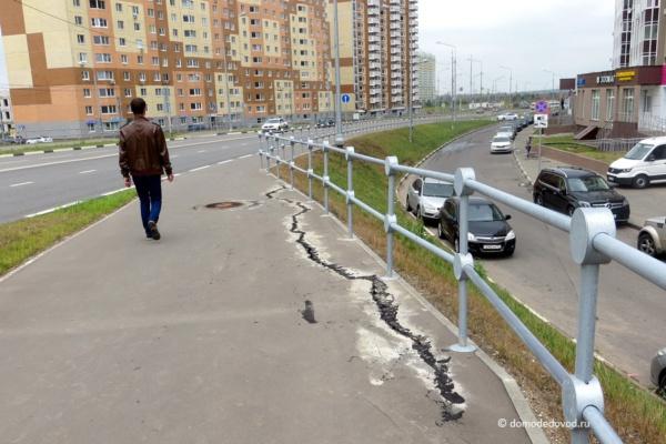 Уползающий тротуар в Новом Домодедово