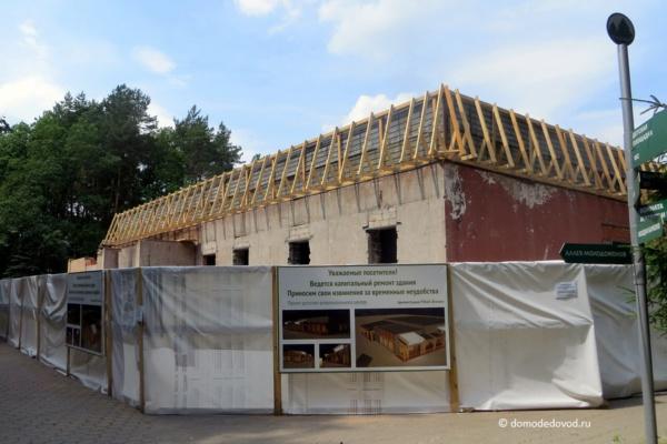 Ремонт и реконструкция в парке «Ёлочки»