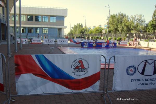 Спортивный праздник в Домодедово