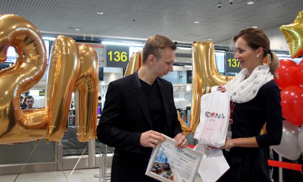 Московский аэропорт Домодедово в пятницу обслужил двухмиллионного пассажира авиакомпании Red Wings