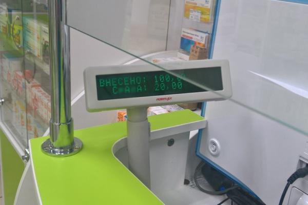 Касса в аптеке на Курыжова