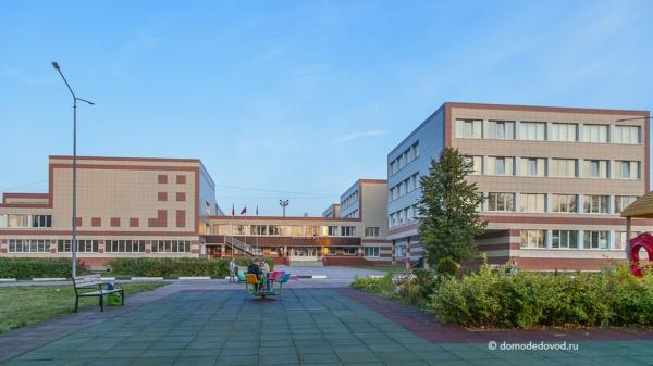 Школа №1 в Домодедово