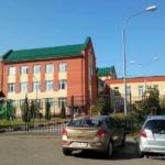 Школа №4 г.о. Домодедово