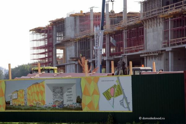 "Строительство торгового центра напротив парка ""Елочки"""