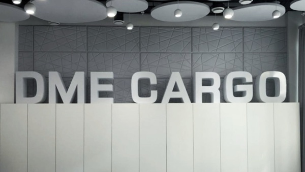 DME Cargo Forum