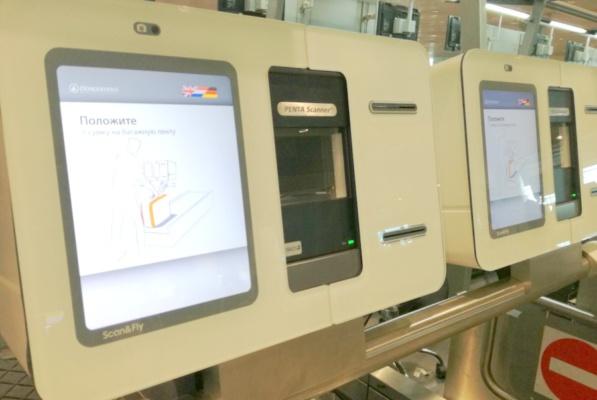 В  аэропорту Домодедово пассажиры смогут самостоятельно сдать багаж в три касания