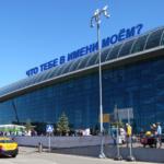 К переименованию аэропортов России