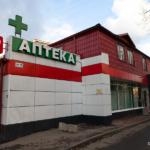 Магазин «Магнит» на улице Ломоносова