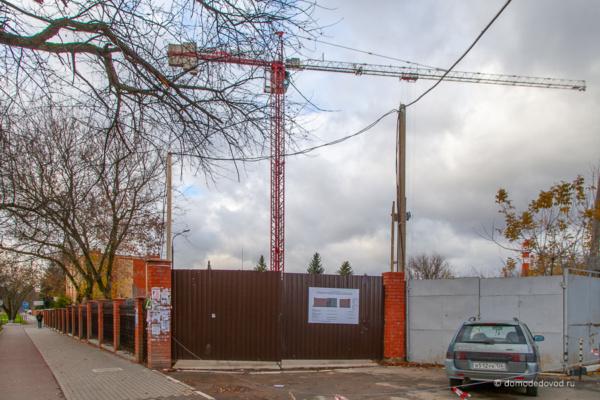 Строительство нового здания УМВД