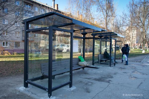 Новые автобусные павильоны в Домодедово