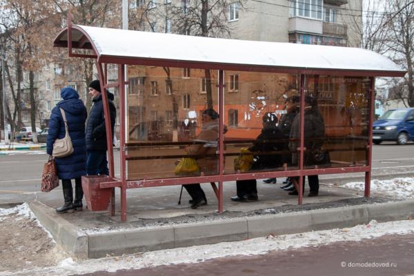 Автобусная остановка на улице Советская