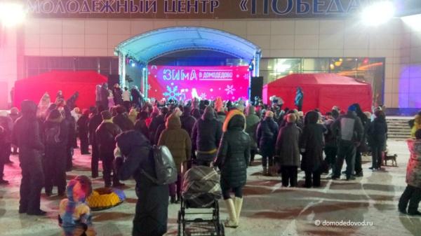 Зима в Домодедово