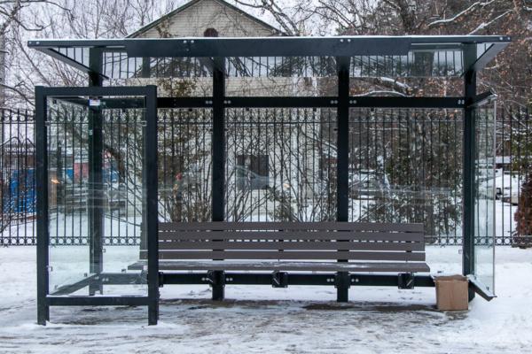 Автобусная остановка у парка «Ёлочки»