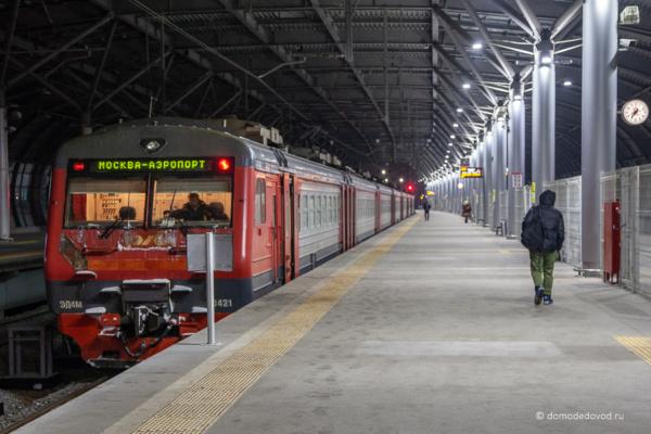 Электропоезд в аэропорту Домодедово