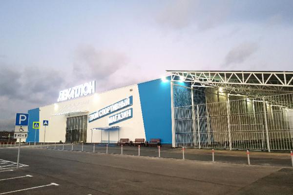 «Декатлон» в Домодедово