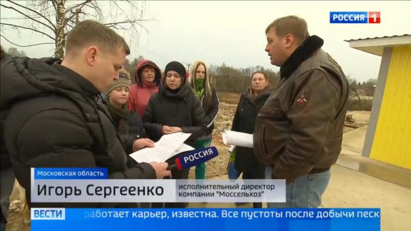 Игорь Сергеенко, исполнительный директор компании «Моссельхоз»