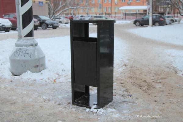 Автобусные остановки в Домодедово