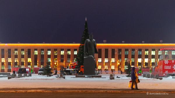 Домодедово. Площадь 30-летия Победы