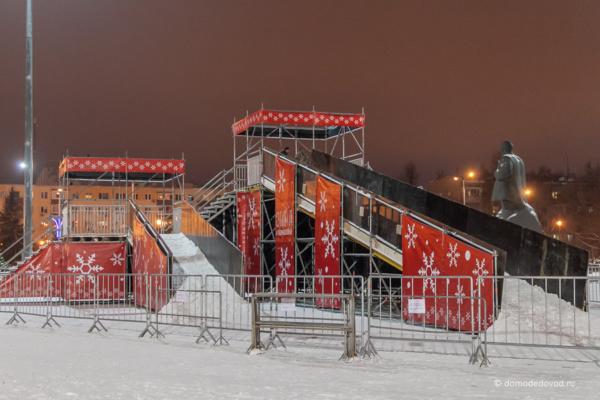 Горка на площади перед администрацией Домодедово