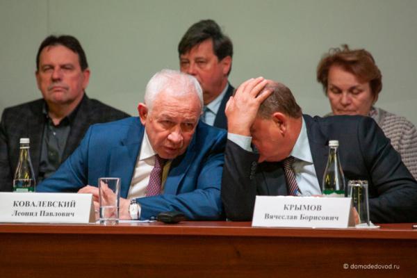 Ковалевский
